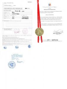 Legalisation - polnische  Geburtsurkunde