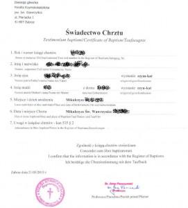 Taufzeugnis aus Polen, Taufurkunde aus Polen, Taufschein aus Polen, Abschrift der Taufurkunde aus Polen