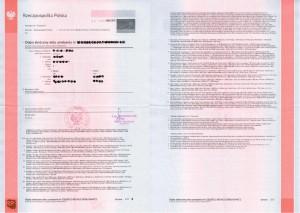 gekürzte Abschrift der Geburtsurkunde aus Polen (Internationale Geburtsurkunden Polen), ein vom Standesamt in Polen ausgestelltes Original.