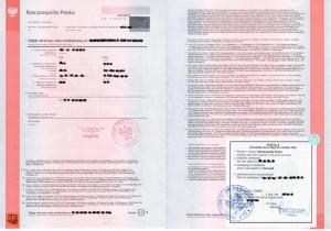 gekürzte Heiratsurkunde versehen mit einer Apostille aus Polen - polnische Heiratsurkunde versehen mit einer Apostille